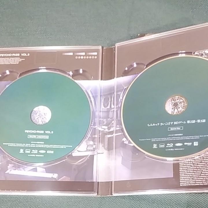 《Blu-ray》PSYCHO-PASS VOL.3