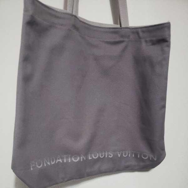 LOUIS VUITTON フォンダシオンルイヴィトン ルイヴィトン美術館 トートバッグ ルイヴィトン パリ 限定品 グレー エコバッグ_画像2