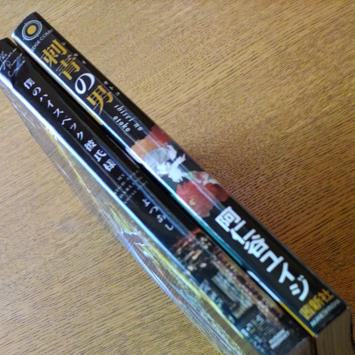 BLコミック 2冊セット