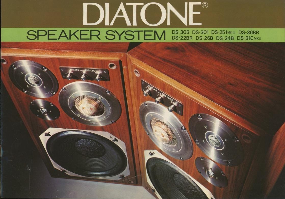 DIATONE 74年4月スピーカーカタログ ダイヤトーン 管4661_画像1