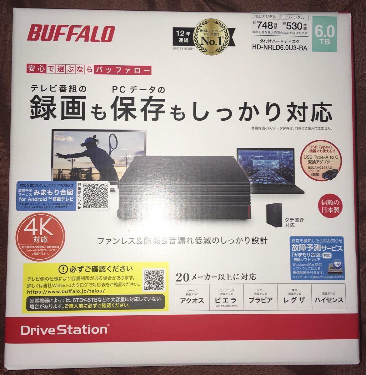 新品 未開封 BUFFALO 6TB HDD HD-NRLD6.0U3-BA バッファロー