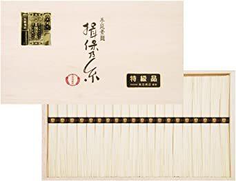 ○●△手延素麺 揖保乃糸 特級品 50g×20束 黒帯 そうめん 木箱 ギフト /ST-30/_画像1