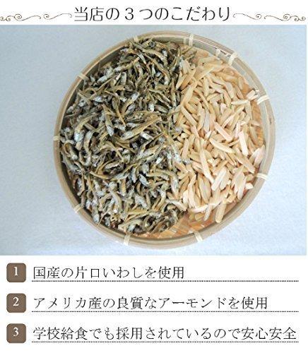 ▽△★小袋 アーモンドフィッシュ 100袋 お徳用パック 給食用 国産小魚_画像5