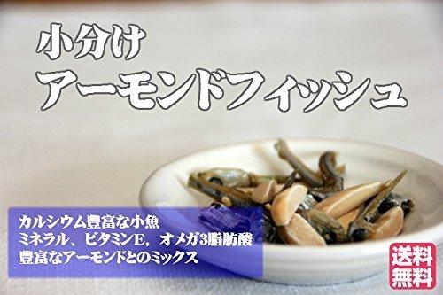 ▽△★小袋 アーモンドフィッシュ 100袋 お徳用パック 給食用 国産小魚_画像4