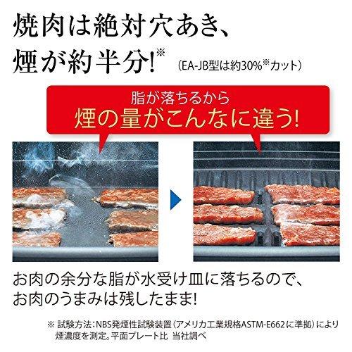 ●◆▽ダークブラウン 象印 ホットプレート 3.5枚タイプ やきやき 焼肉+たこ焼き+平面 ダークブラウン EA-GV35AM-_画像6