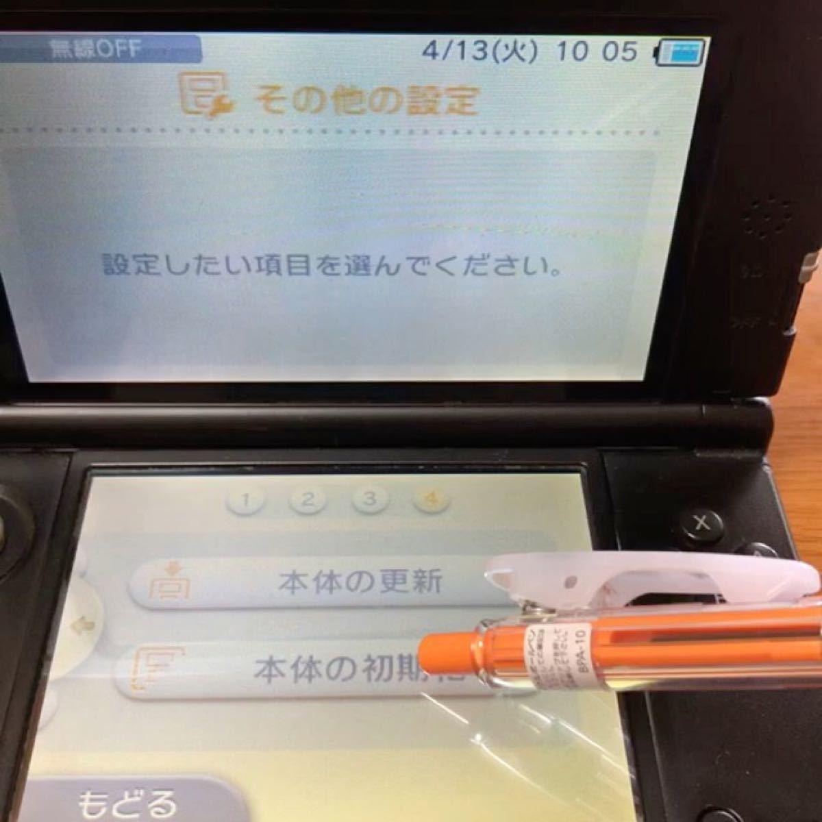 ニンテンドー3DS LL 本体