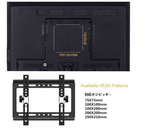 テレビ 壁掛け 金具 Himino 高品質14~40インチ モニター LCD LED液晶テレビ 上下調節式 VESA対応 最大250*210mm 耐荷重25kg(ネジ付属)_画像3