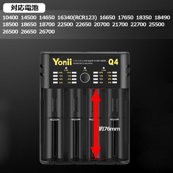 1円~ リチウムイオン充電池 USB 18650 電池4本 おまけ付き 四本同時充電可 マルチ 充電器 モバイルバッテリー_画像2