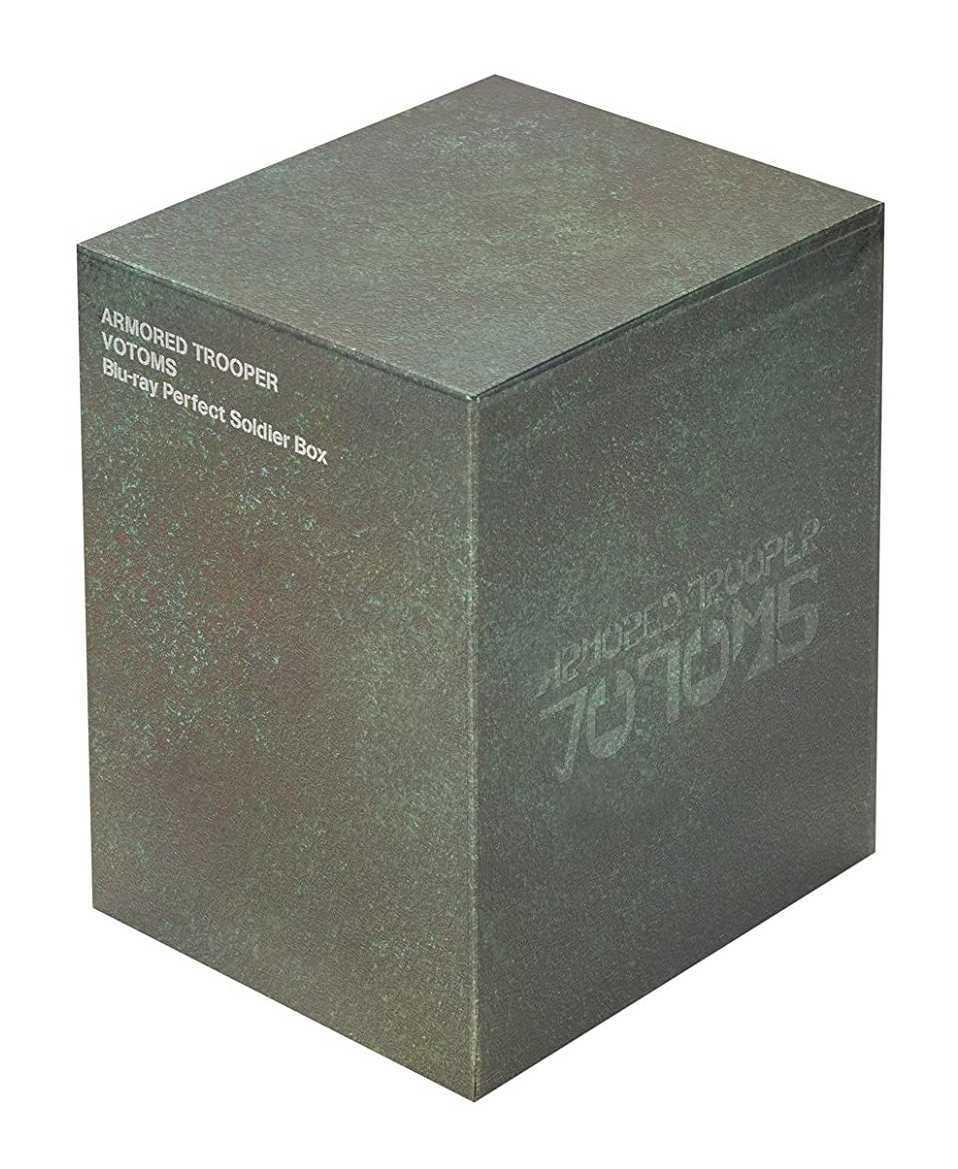 ☆送料無料☆新品未開封☆装甲騎兵ボトムズ Blu-ray Perfect Soldier Box(期間限定版)矢立肇 高橋良輔 大河原邦男 織田哲郎 日本サンライズ