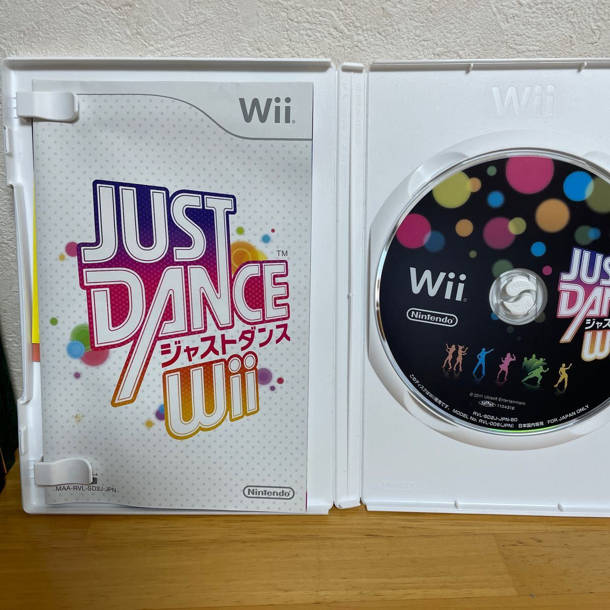 Wiiソフト ジャストダンスWii