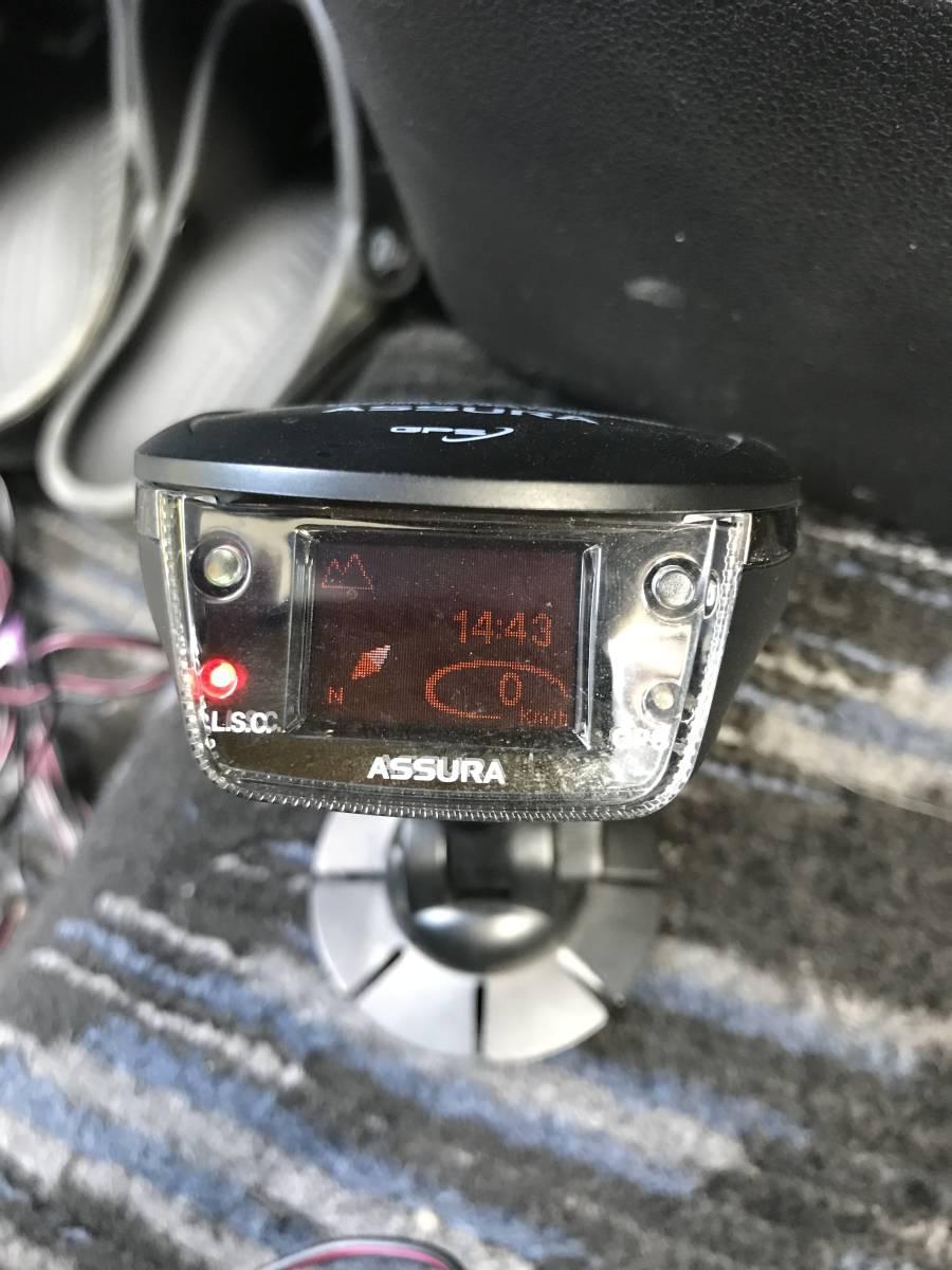 A-289 ◇CELLSTAR ASSURA AR-30VE レーダー探知機 ◇ジャンク品 送料520円~_画像6