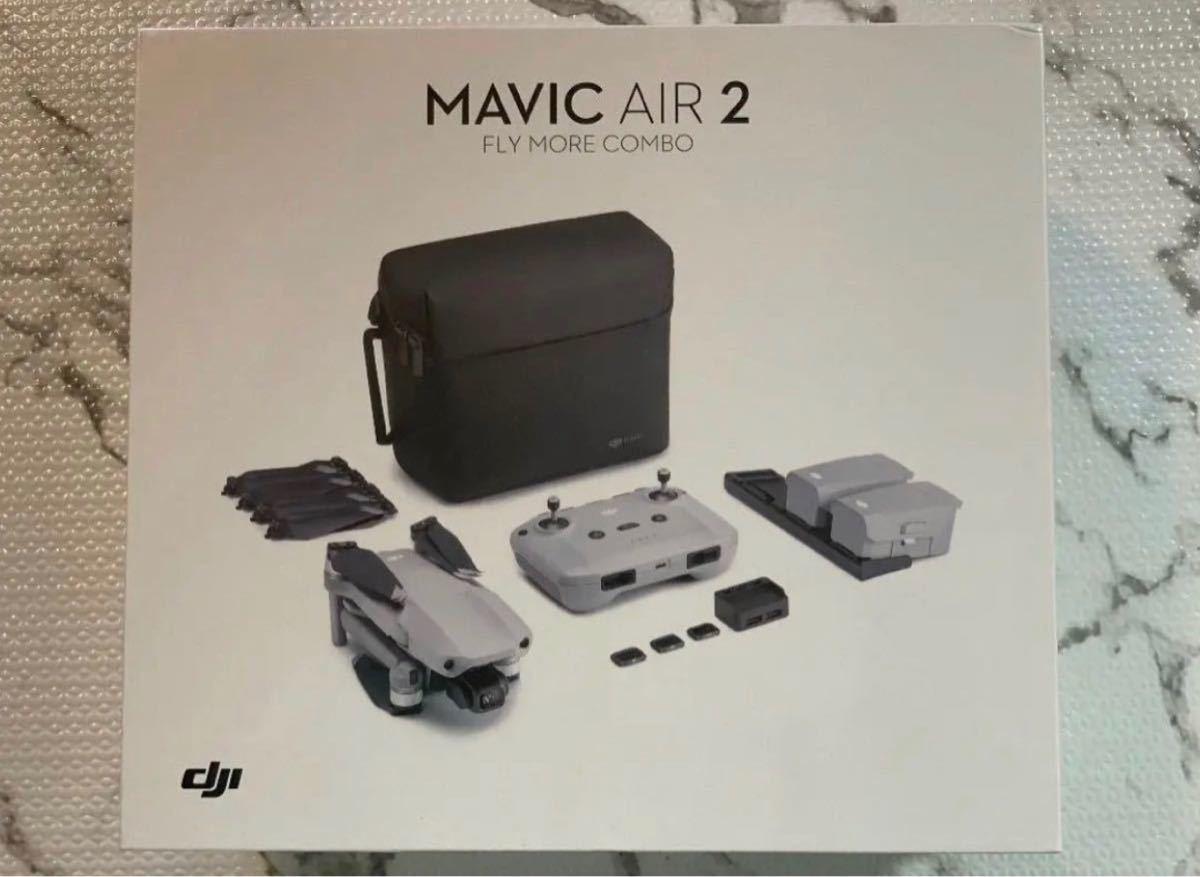 【週末限定価格】DJI Mavic Air 2 Fly More コンボ