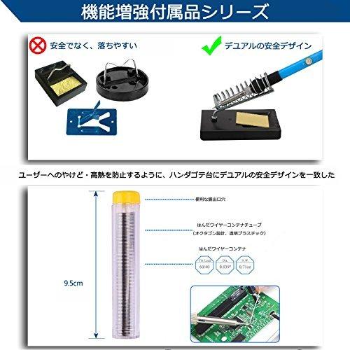 Manelord はんだごてセット 温度調節可(200450)ハンダゴテ 14-in-1 電子作業用 60W/110V PSE認証_画像3
