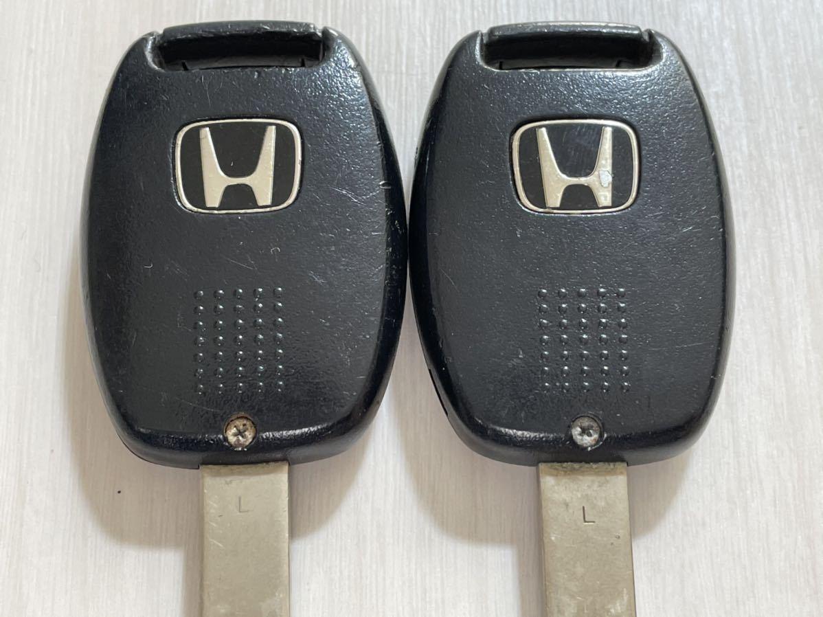 ホンダ フィット 純正 キーレス リモコン 2ボタン 2個セット L刻印 GE オデッセイ CR-V ストリーム GE6 RB1 RN6_画像3