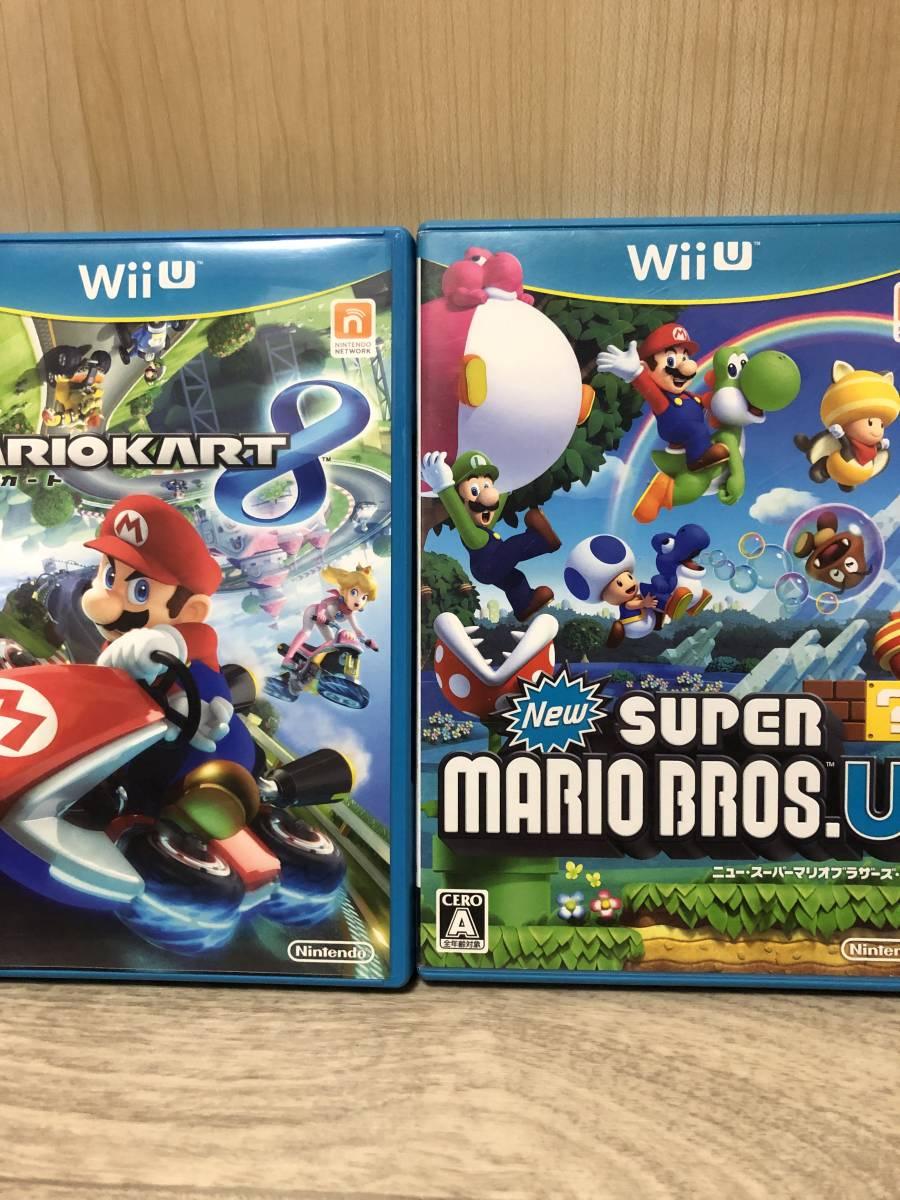 送料無料 即決 ニュー スーパーマリオブラザーズ U New SUPER MARIO BROS. U マリオカート8 MARIO KART8 wiiu 2個セット