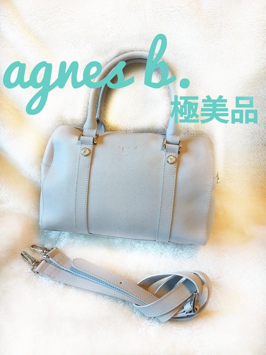 アニエスベー ボヤージュ 【極美品】 2way  ハンドバッグ ショルダーバッグ ライトグレー