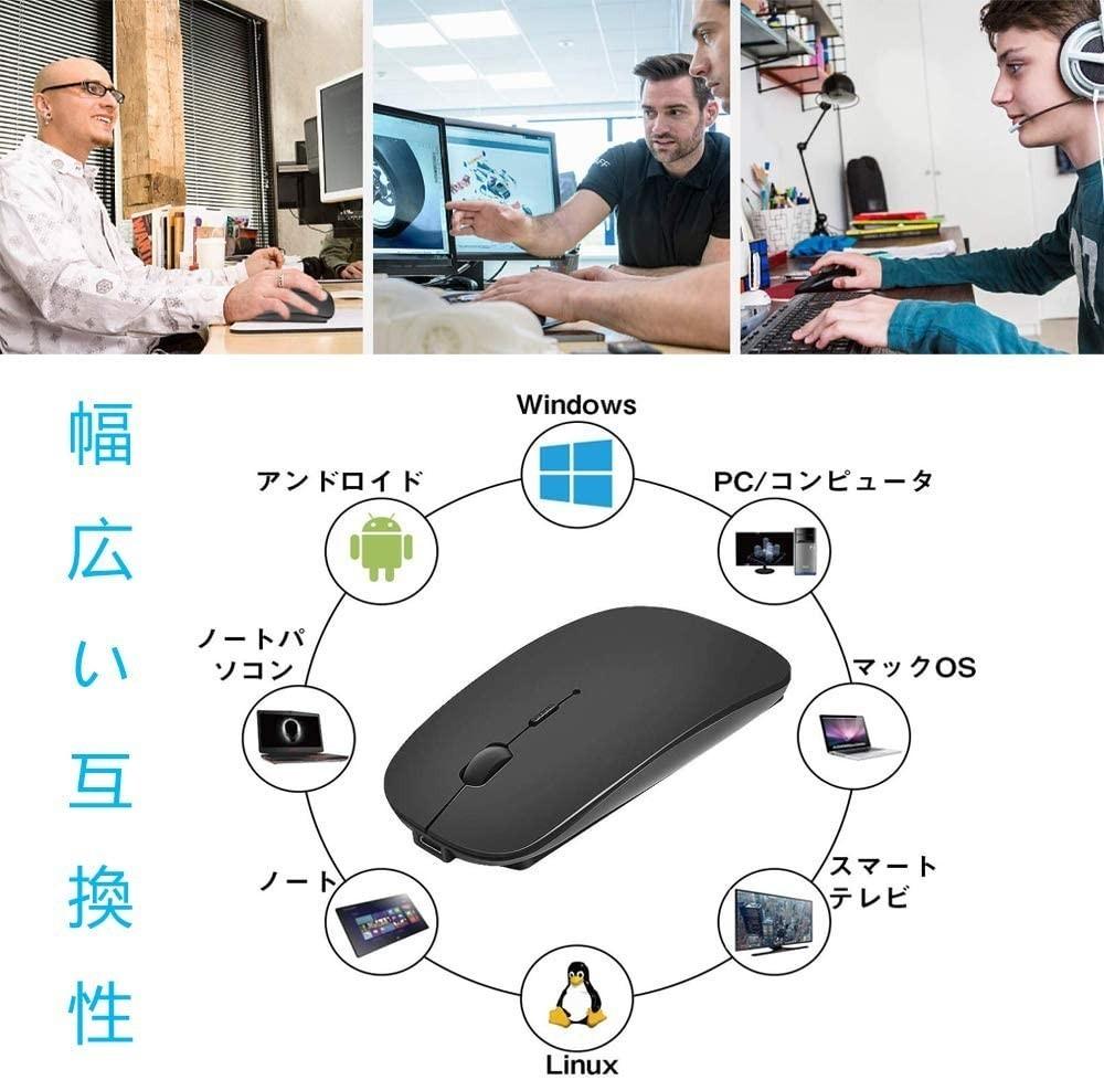 Bluetooth ワイヤレスマウス