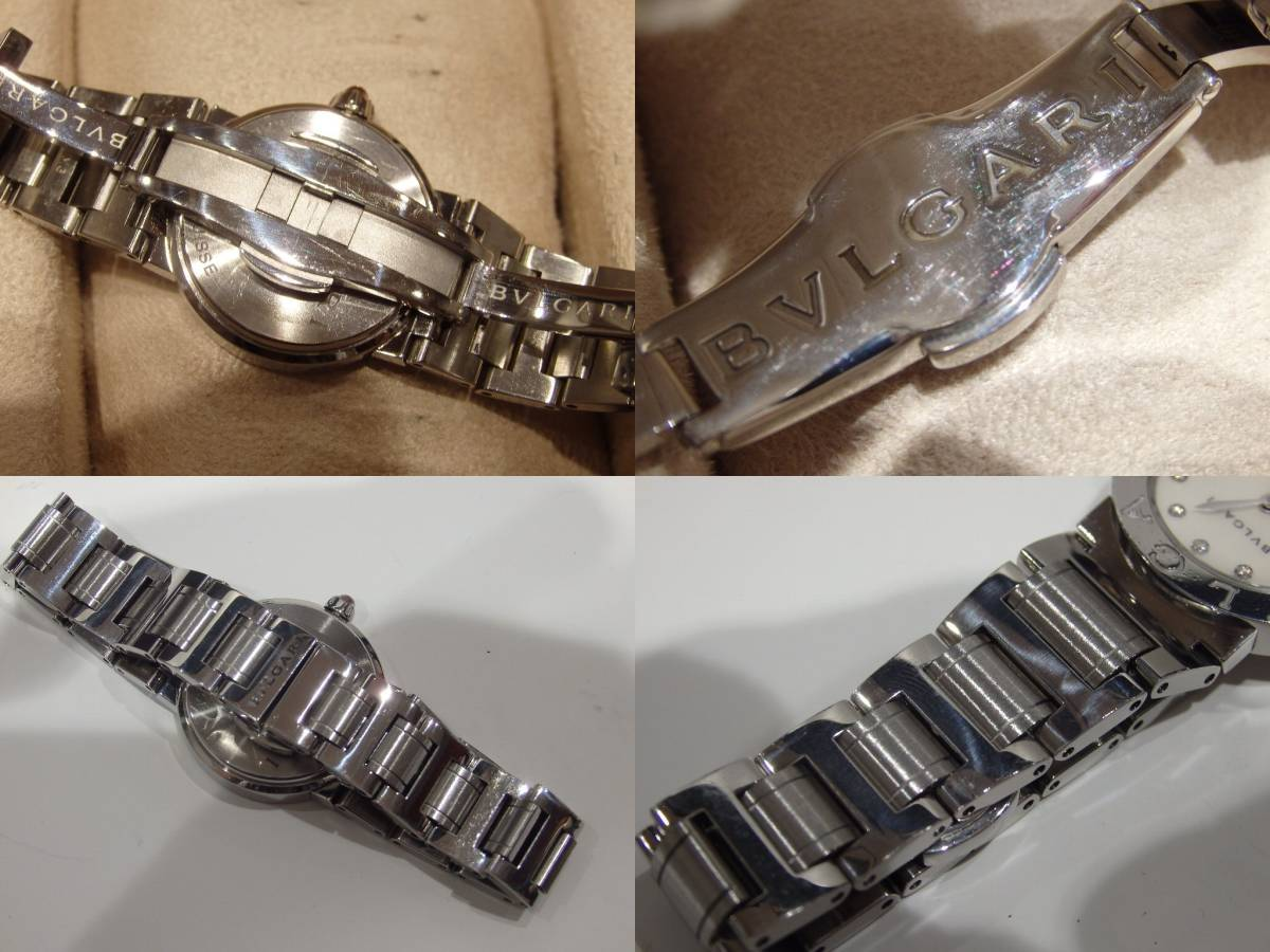 ブルガリ ブルガリ シエル/ダイヤ文字盤時計 BBL26S/12PD_画像6