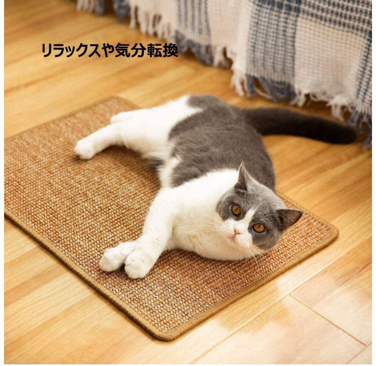 猫 爪とぎ 猫用 麻 横置き型 (40*60cm, ライトブラウン)