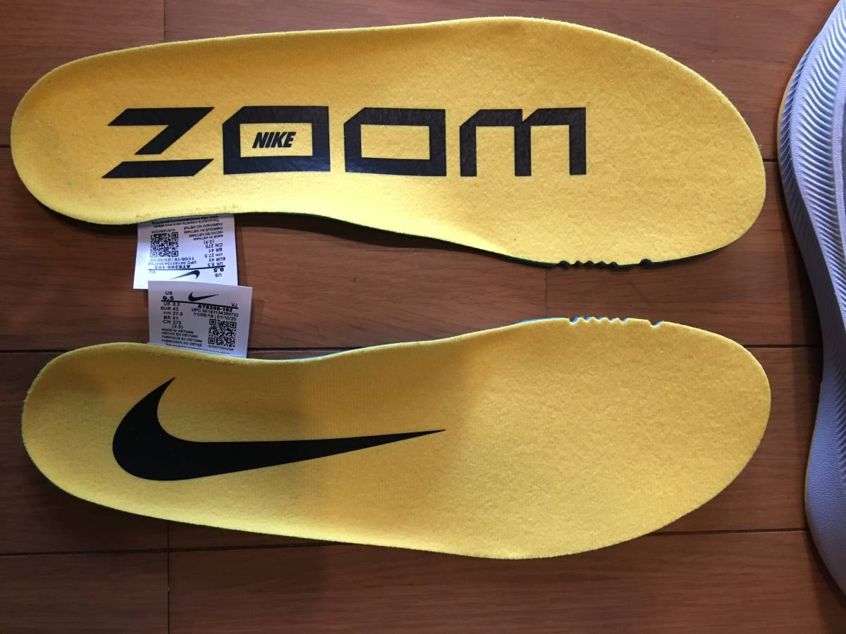 ナイキ ズームフライ3 27.5cm ZOOM FLY 3 AT8240 102
