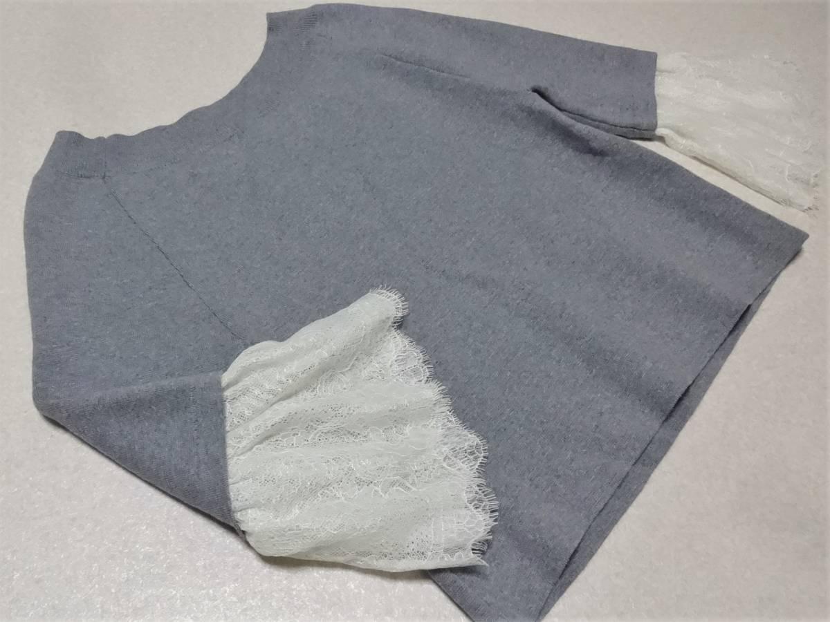 ワールド♪【Couture brooch】グレイニットカットソー38★新品♪_画像3