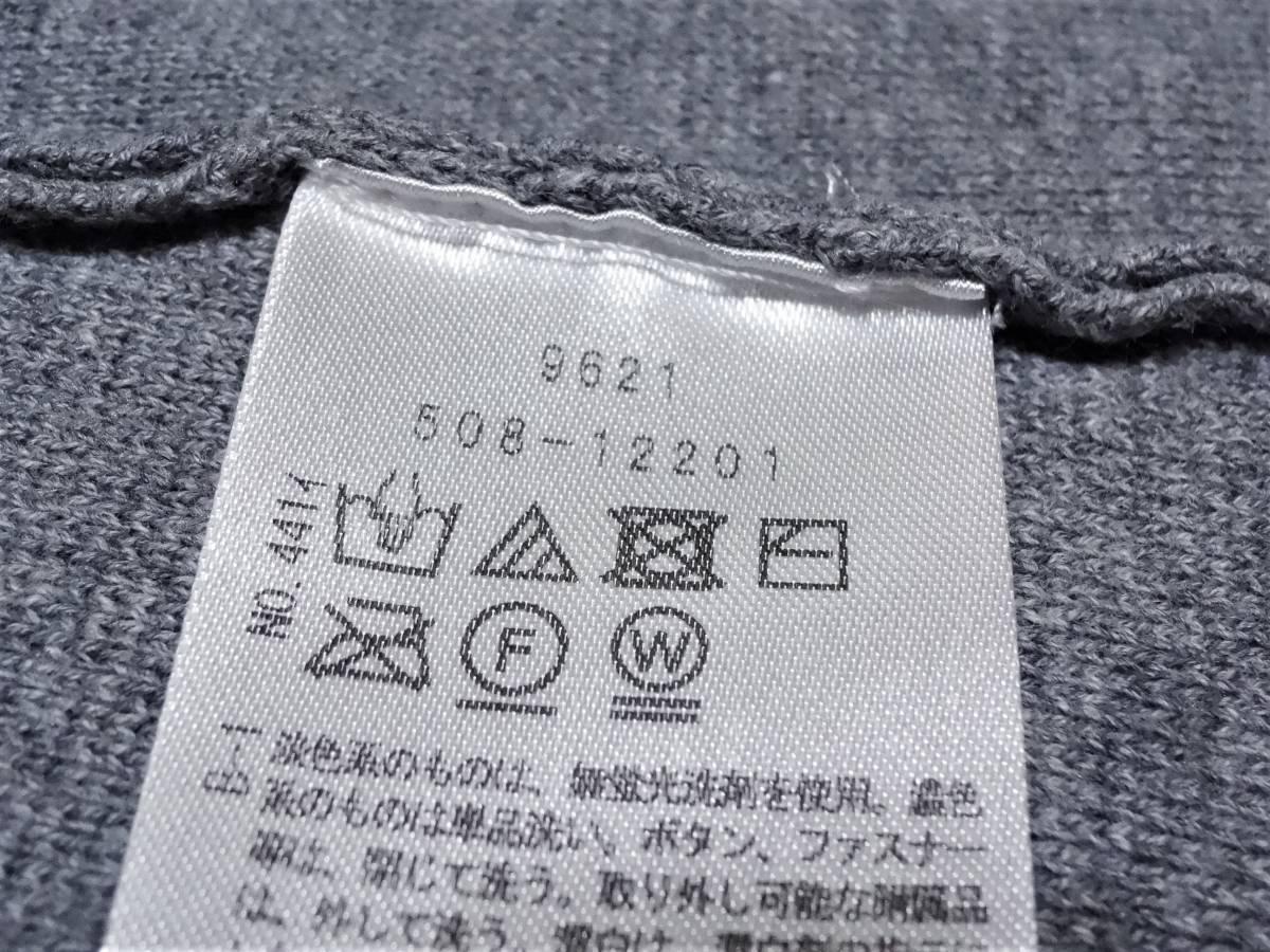ワールド♪【Couture brooch】グレイニットカットソー38★新品♪_画像4