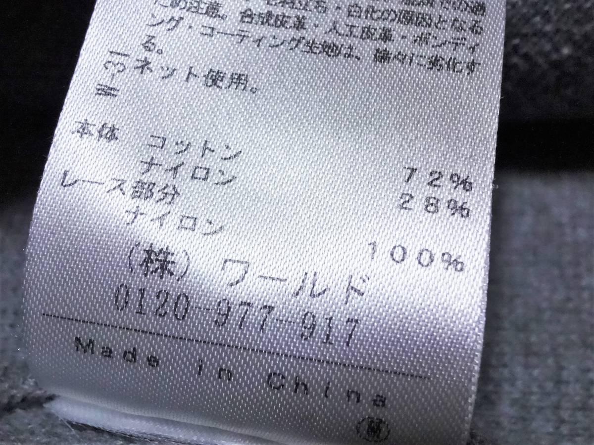 ワールド♪【Couture brooch】グレイニットカットソー38★新品♪_画像5