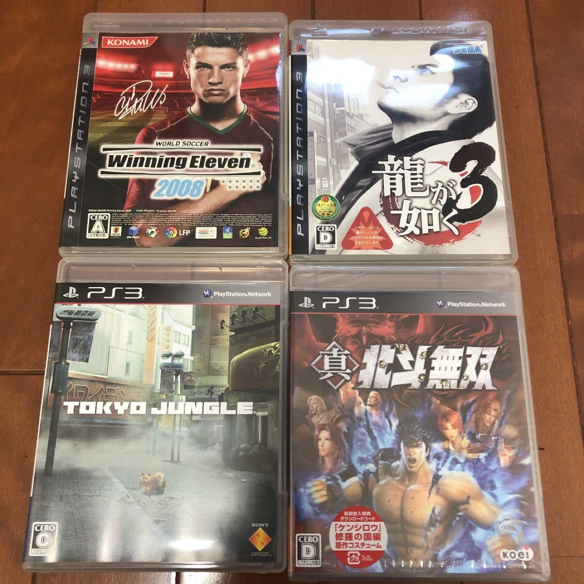 PS3  PS3ソフト セット