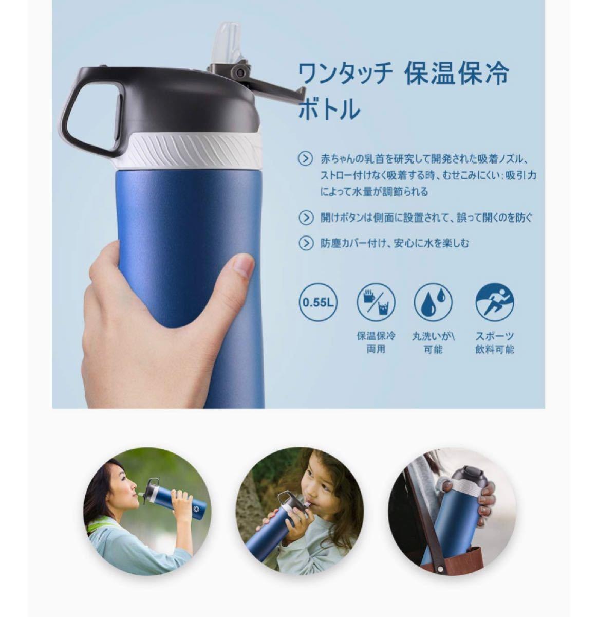スポーツボトル 保温保冷両方 真空断熱水筒 ダークブルー