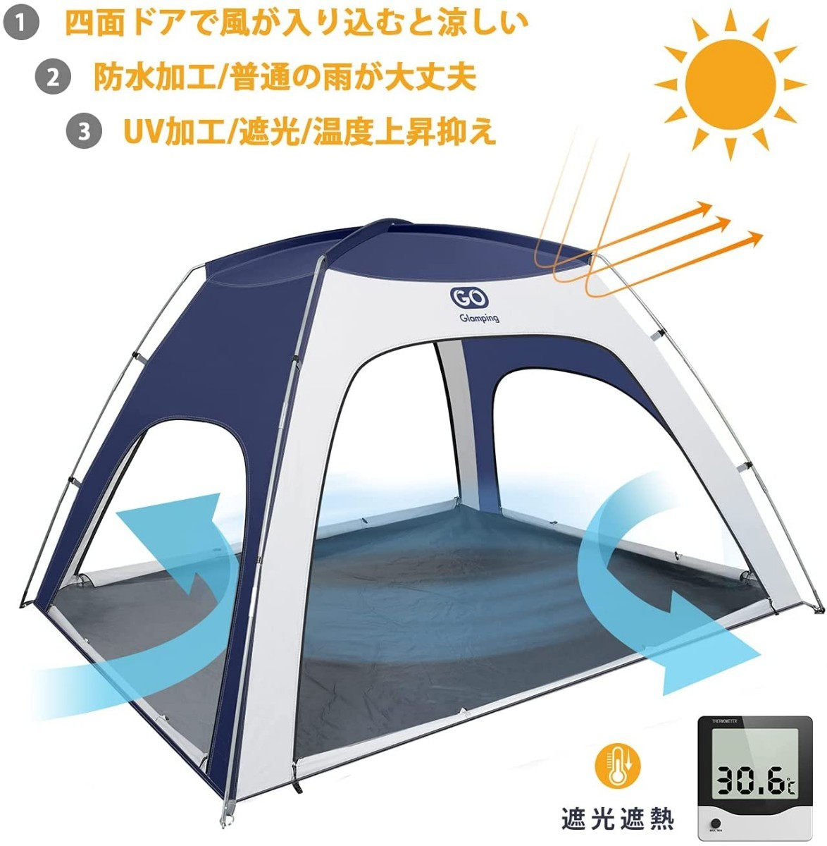 テント ドームテント 2~4人用