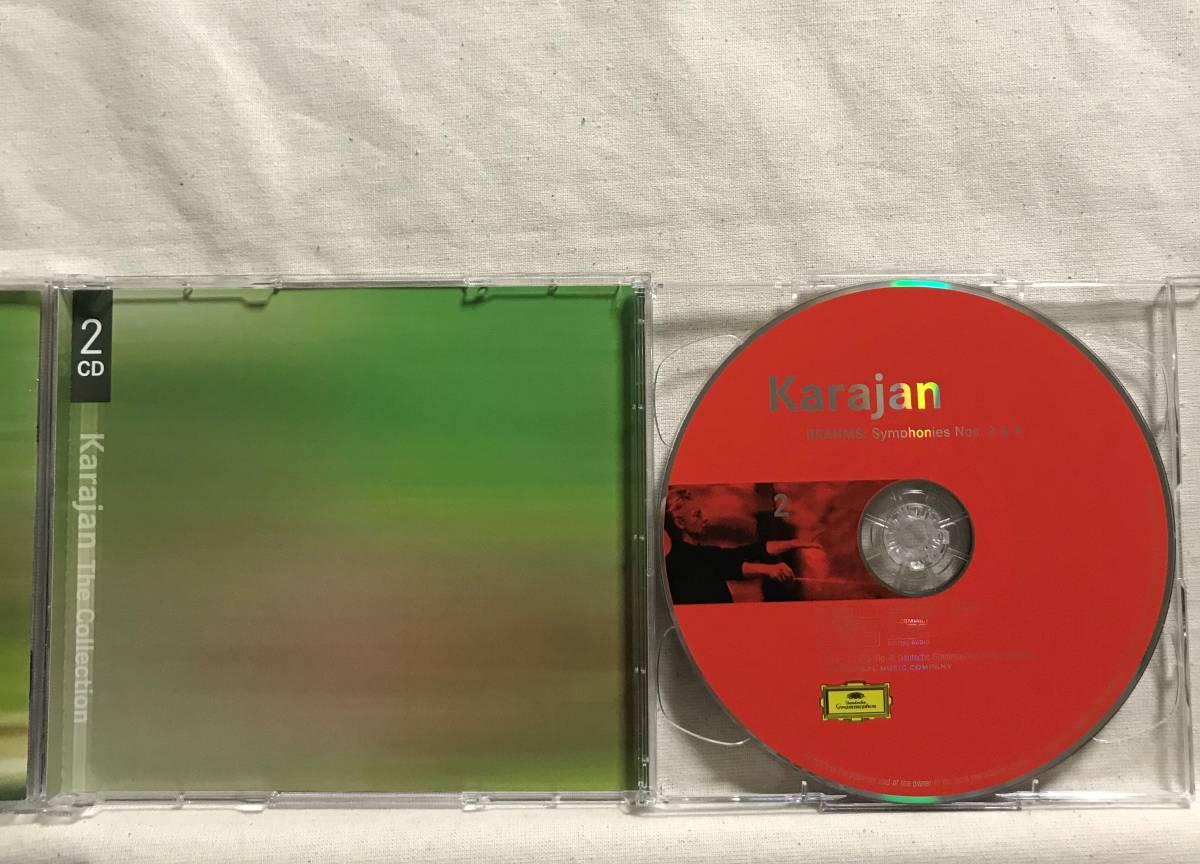 カラヤン【ブラームス:交響曲全集】(80年代録音 4番のみ70年代)/ ベルリン・フィル●DG EU盤 高音質_画像4