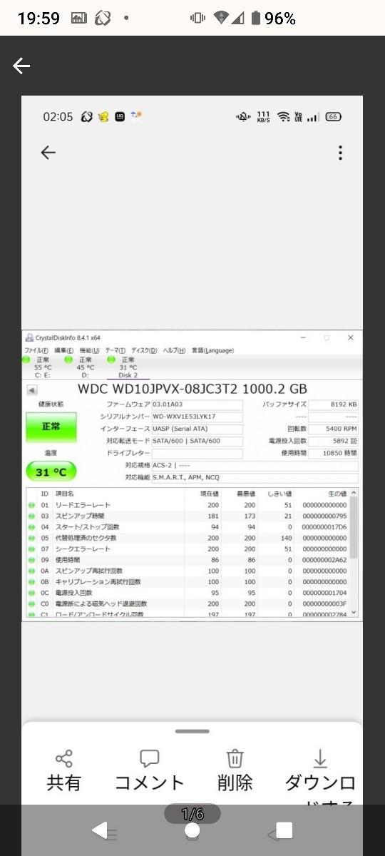 大容量 USB3.0外付けポータブルHDD1TB(HDD WD)