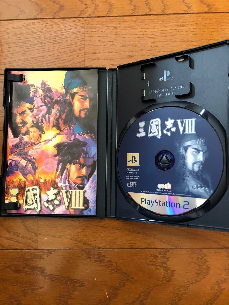 PS2 ソフト 三國志8