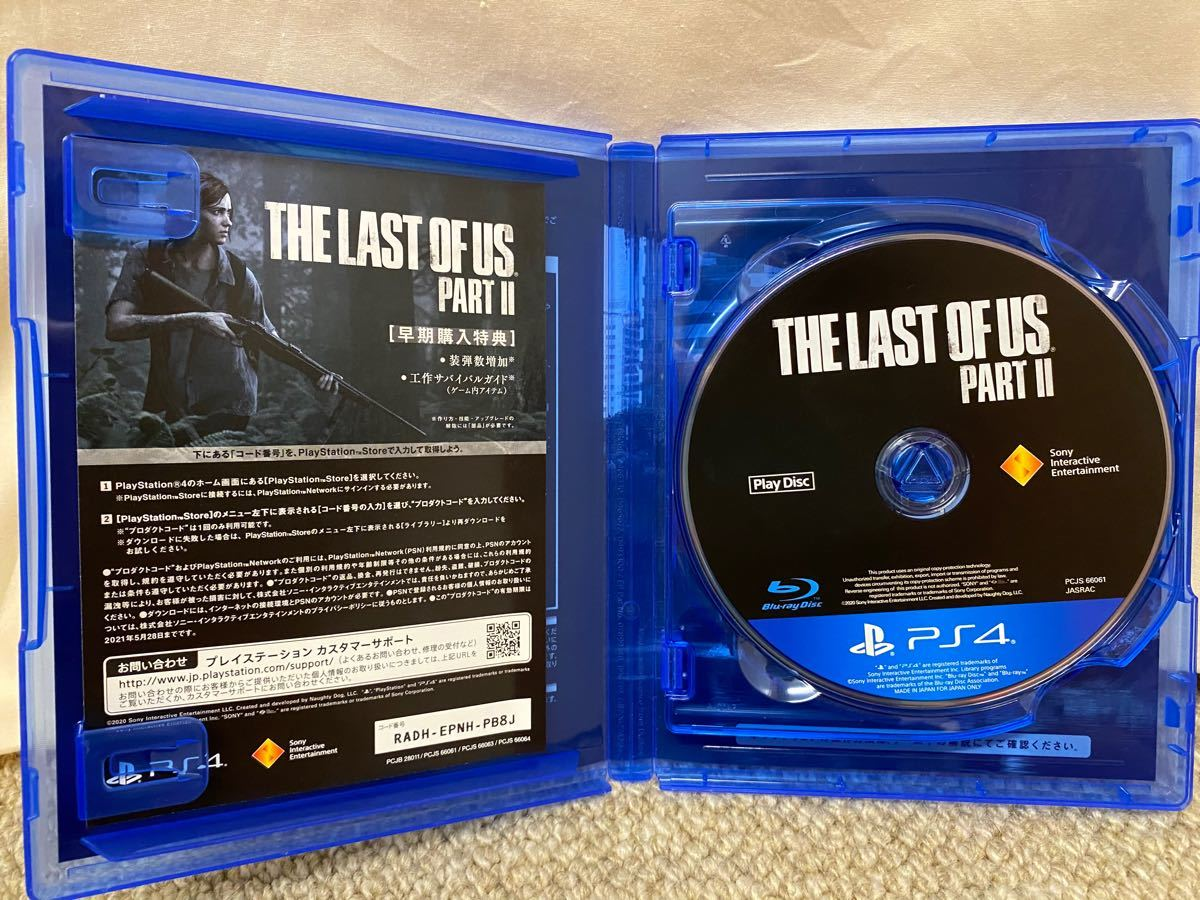【PS4】 The Last of Us Part II