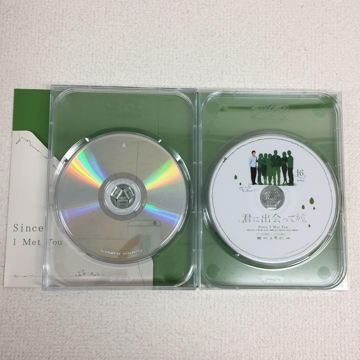君に出会ってから 第三章 DVD-BOX 3 セル版 6枚組 韓国 ドラマ 韓流 日本語字幕 チョン・ソンジュ パク・ジョン リュ・シウォン_画像7