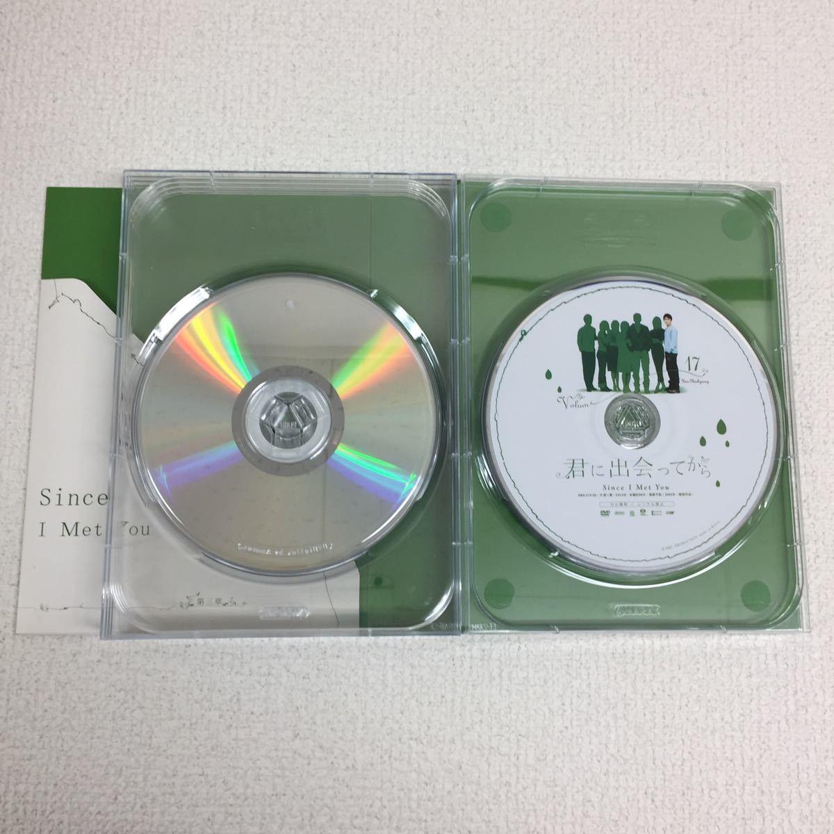 君に出会ってから 第三章 DVD-BOX 3 セル版 6枚組 韓国 ドラマ 韓流 日本語字幕 チョン・ソンジュ パク・ジョン リュ・シウォン_画像8