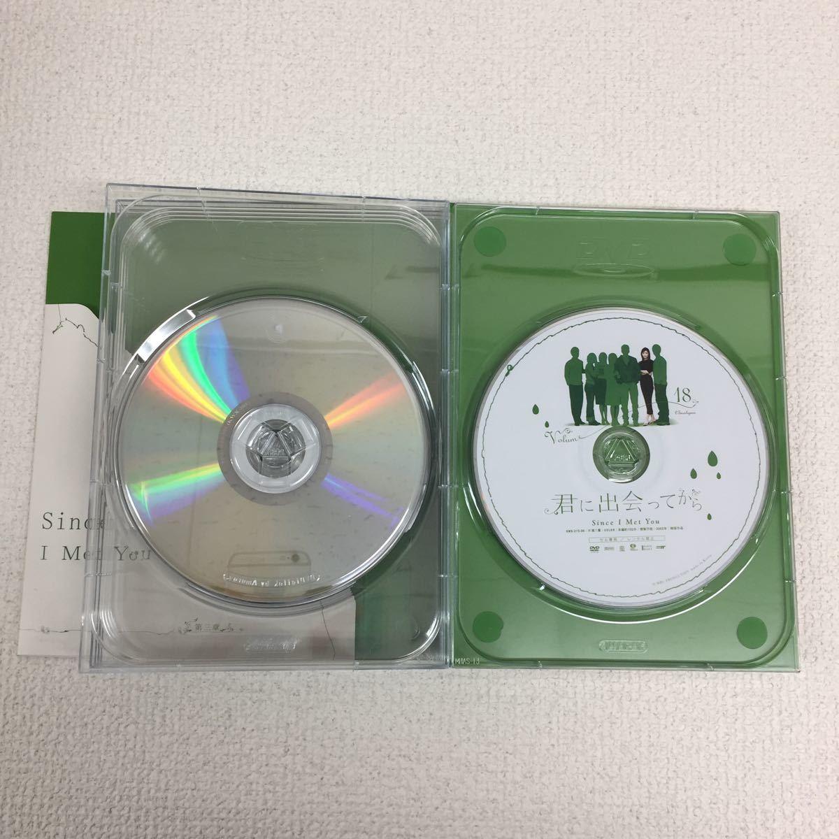 君に出会ってから 第三章 DVD-BOX 3 セル版 6枚組 韓国 ドラマ 韓流 日本語字幕 チョン・ソンジュ パク・ジョン リュ・シウォン_画像9