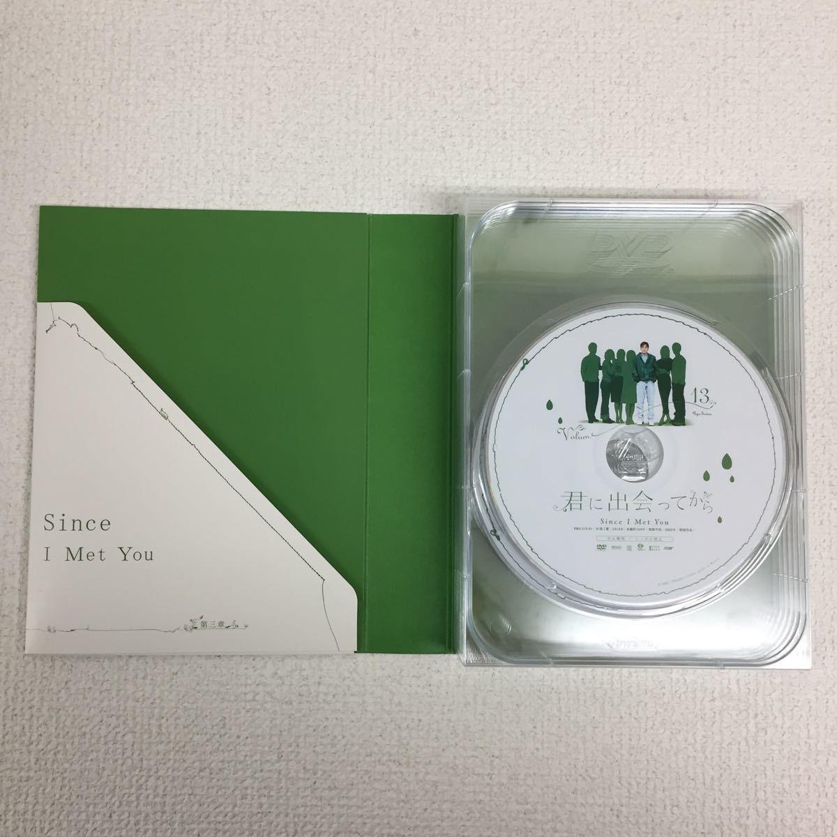 君に出会ってから 第三章 DVD-BOX 3 セル版 6枚組 韓国 ドラマ 韓流 日本語字幕 チョン・ソンジュ パク・ジョン リュ・シウォン_画像4