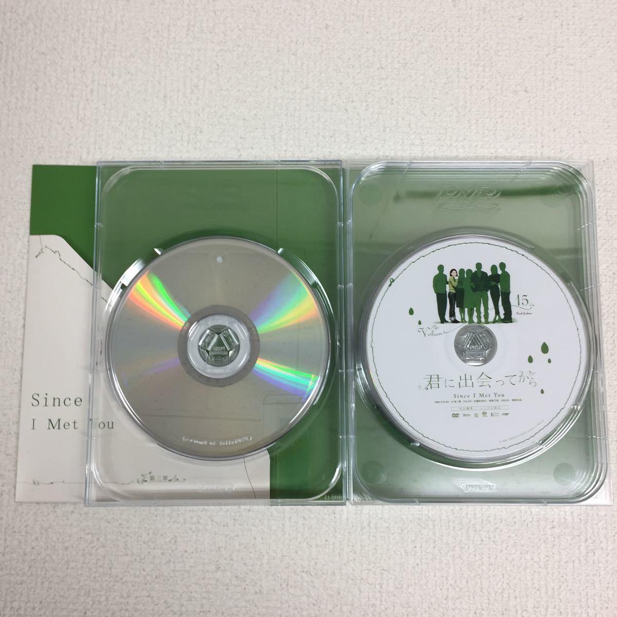 君に出会ってから 第三章 DVD-BOX 3 セル版 6枚組 韓国 ドラマ 韓流 日本語字幕 チョン・ソンジュ パク・ジョン リュ・シウォン_画像6