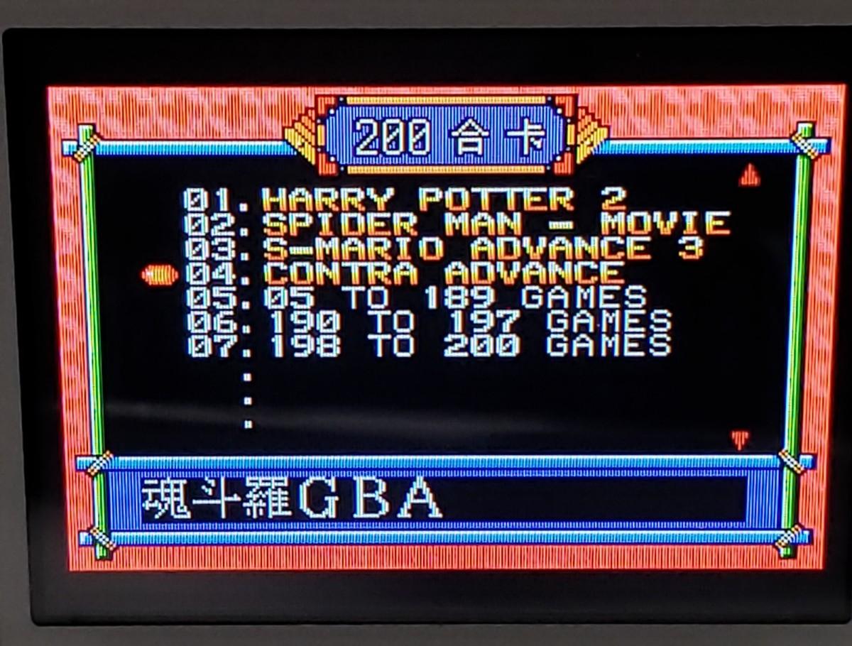 GBA 200in1 ゲームボーイアドバンスソフト