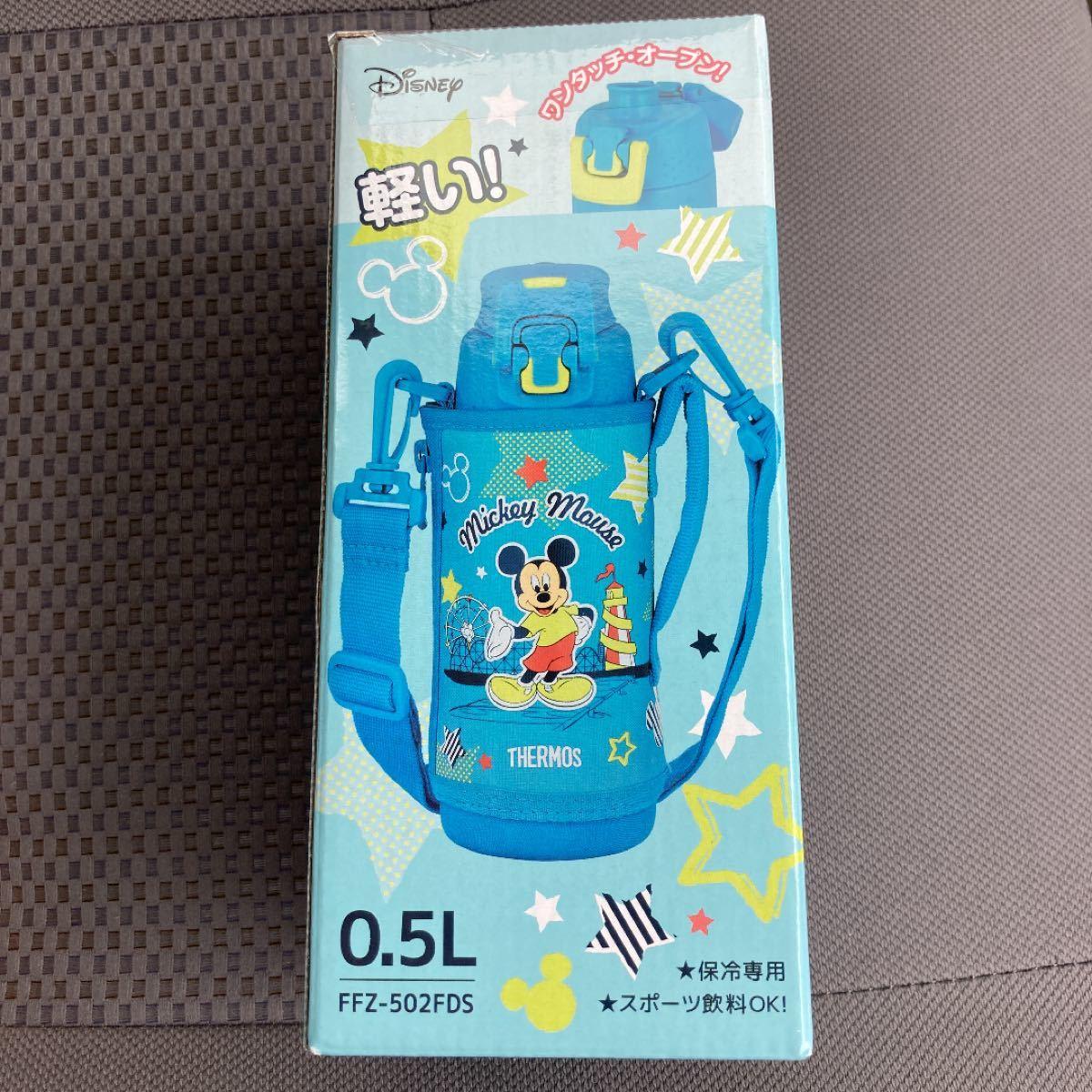新品 サーモス ディズニー ミッキー  真空断熱 ステンレスボトル  水筒  500ml 0.5