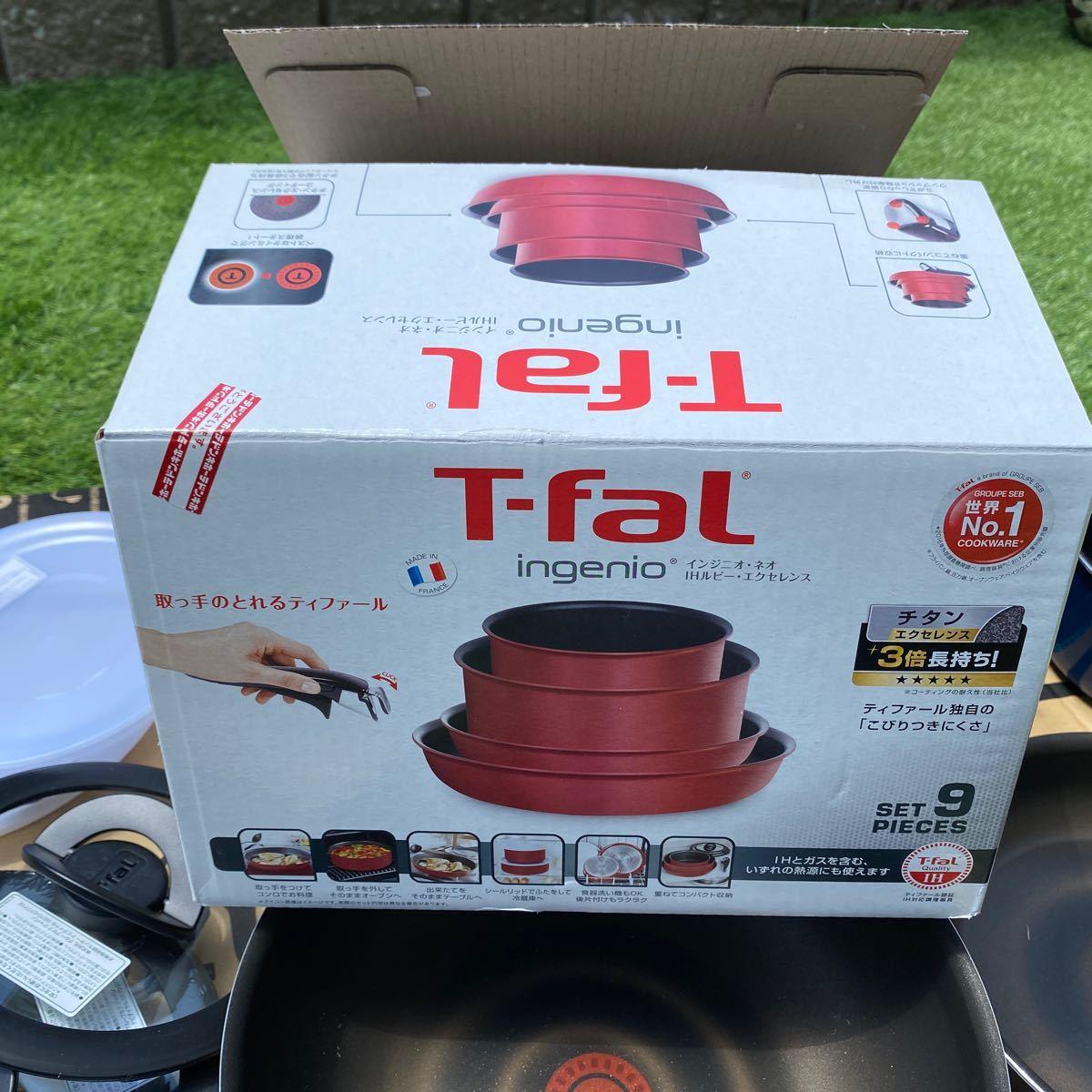 ティファール T-fal フライパンセット 11点付き ガス火専用 ティファールフライパン