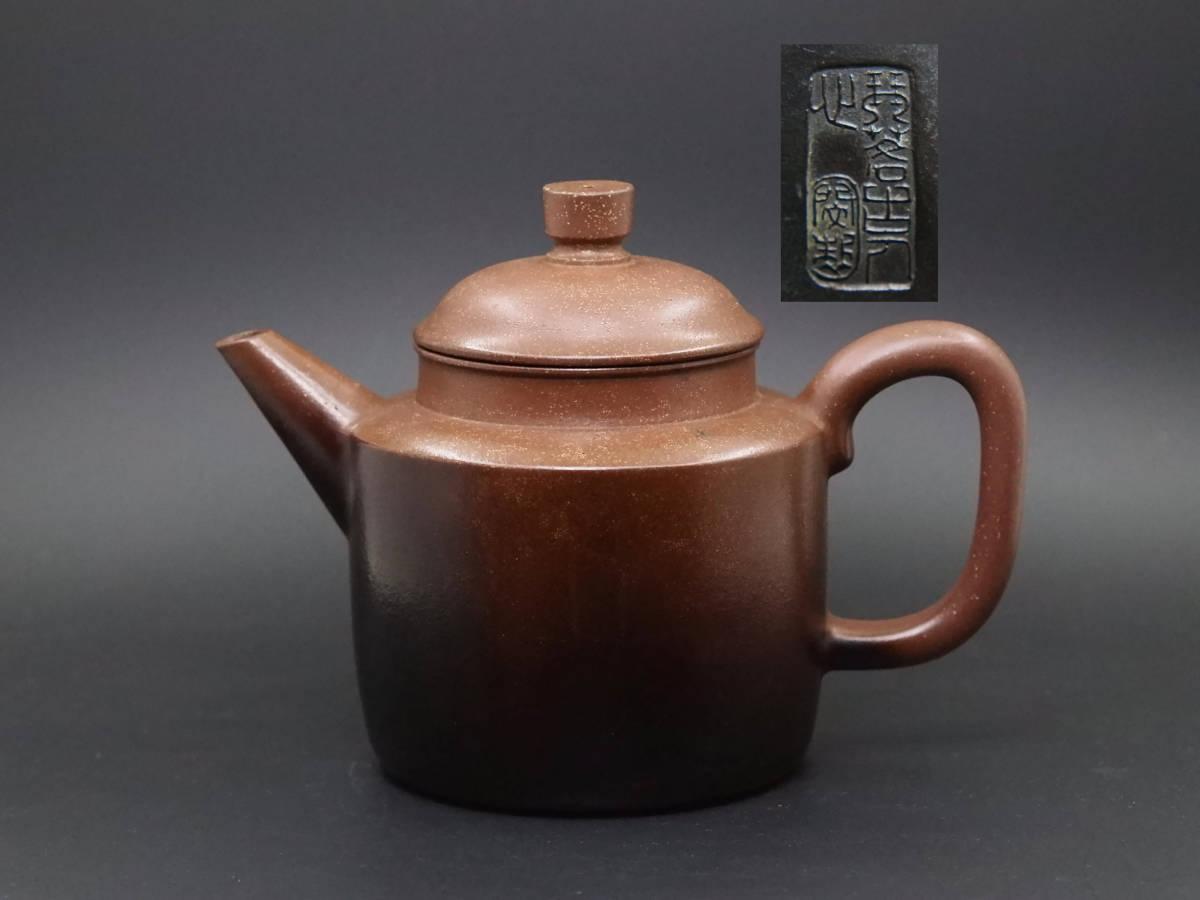 YA21009朱泥 後手 急須 梨皮 茶銚 在銘 時代唐物 煎茶道具 水差