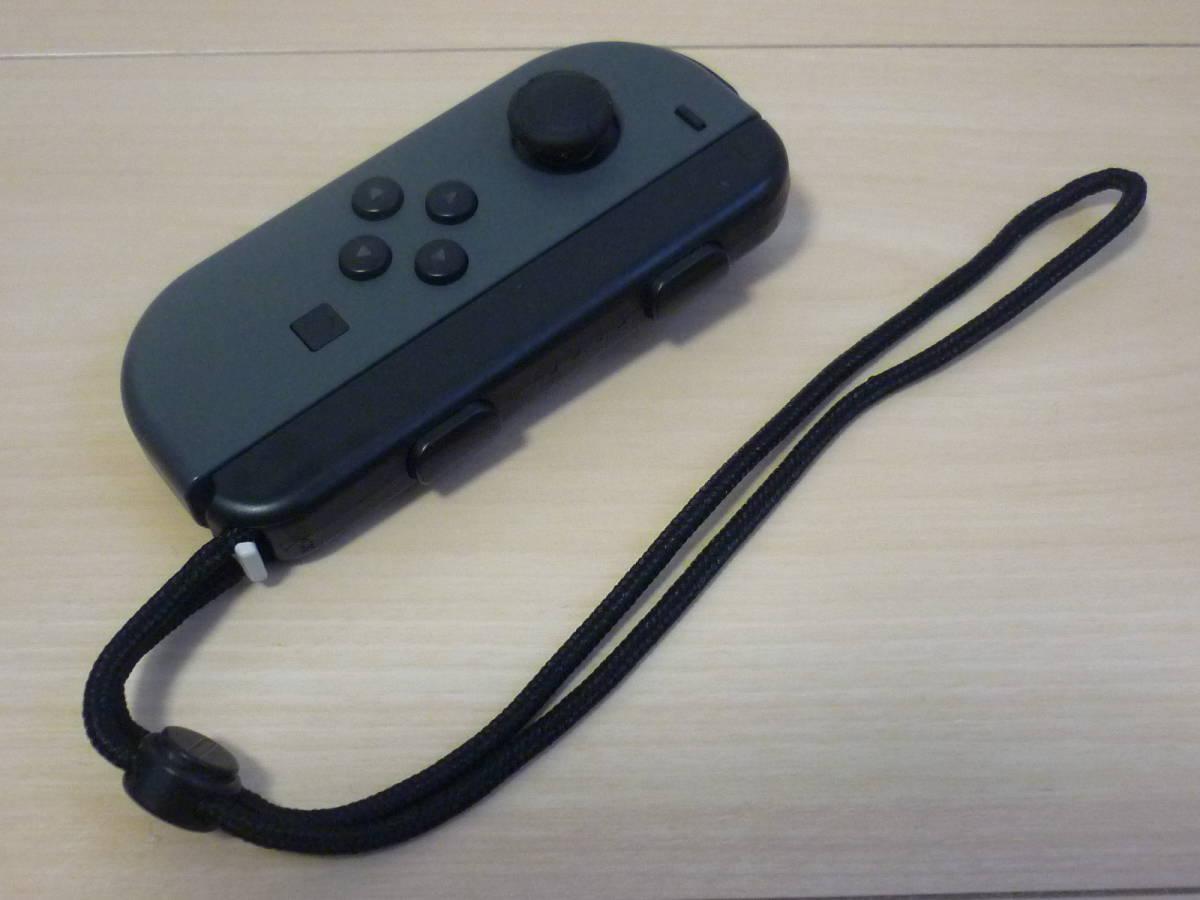 ◇■ 任天堂純正品 Nintendo Switch Joy-Con(L) グレー ストラップ付 動作確認済 ジョイコン コントローラー 中古 即決_画像1