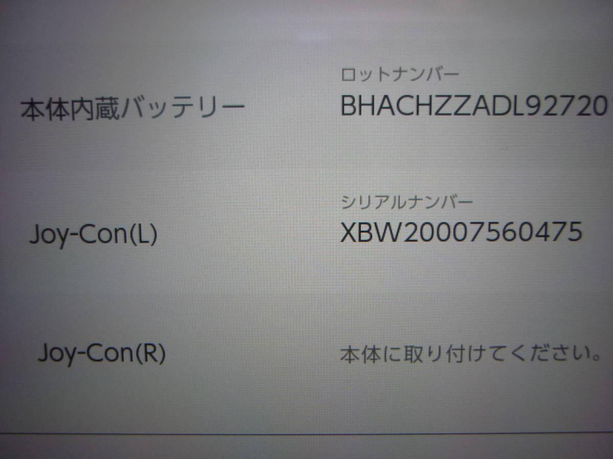 ◇■ 任天堂純正品 Nintendo Switch Joy-Con(L) グレー ストラップ付 動作確認済 ジョイコン コントローラー 中古 即決_画像8