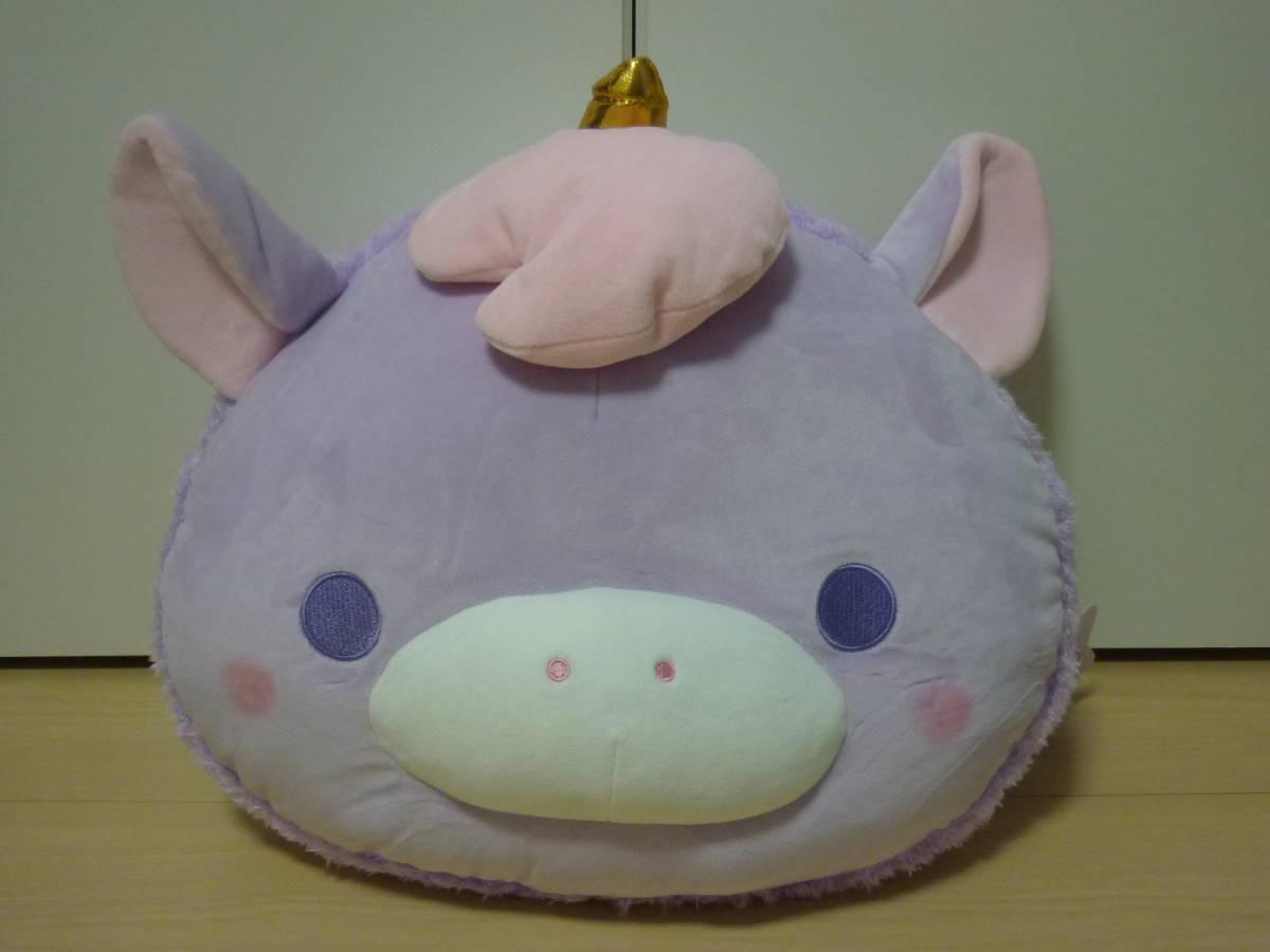 ♪もちふわ! KAWAII ユニコーンスイーツ BIG ぬいぐるみ 顔型マカロン パープル 約36cm 新品 即決_画像1