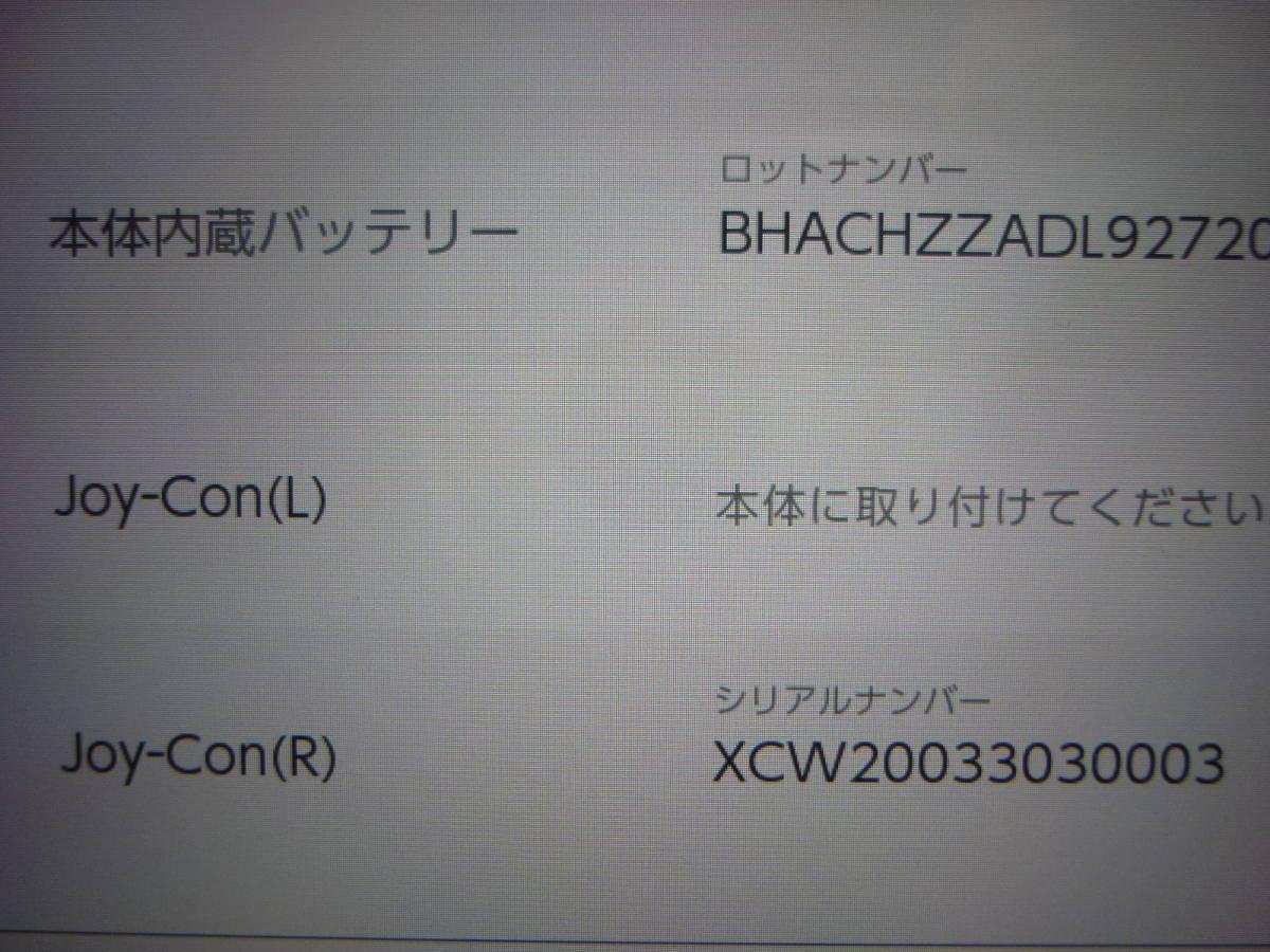 ◇■ 任天堂純正品 Nintendo Switch Joy-Con(R)ネオンピンク ストラップ付 動作確認済 ジョイコン 中古 即決_画像8