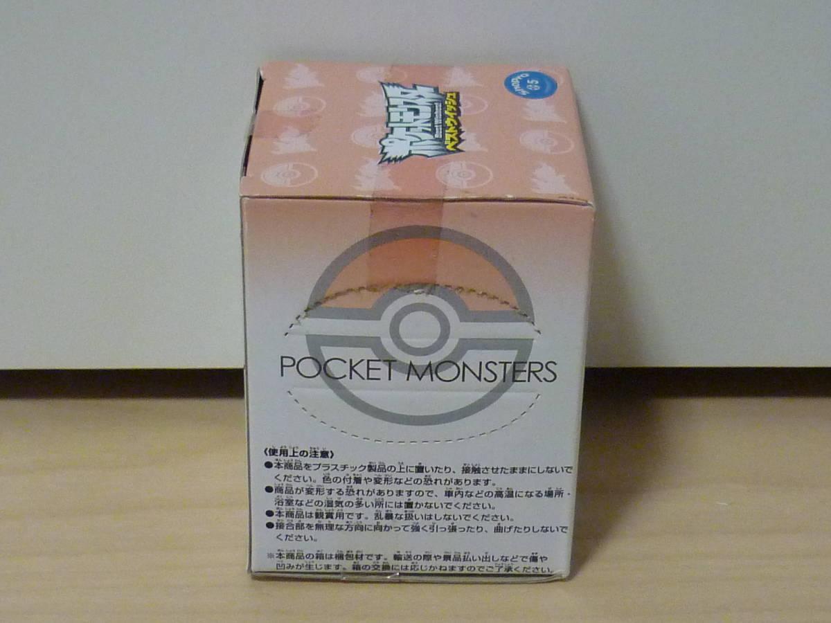 ☆★ ポケットモンスター ベストウイッシュ ちびきゅんキャラ vol.1 ブースター 新品 即決_画像3