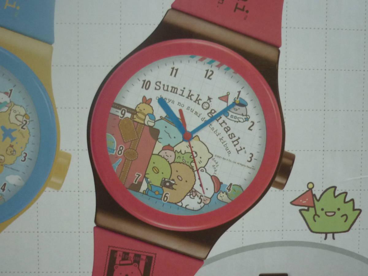 ★ すみっコぐらし たびきぶん 大きな壁掛け 腕時計 ピンク 全長約92cm 新品 即決_画像2