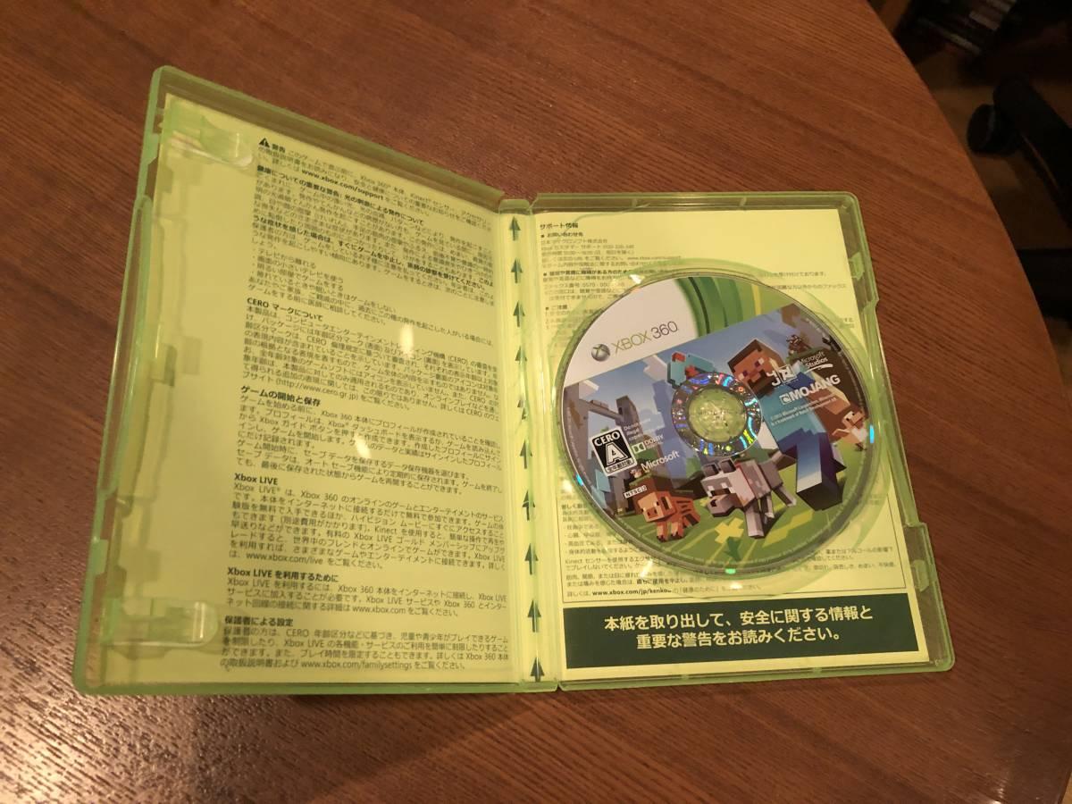 送料無料 Xbox360 ★MINECRAFT XBOX360 EDITION マインクラフト★